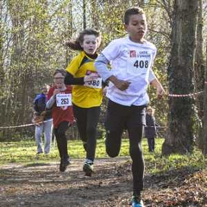 "Cross Guillaume Gomez 2016-96 • <a style=""font-size:0.8em;"" href=""http://www.flickr.com/photos/137596664@N05/31219574330/"" target=""_blank"">View on Flickr</a>"