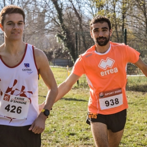 "Cross Guillaume Gomez 2016 • <a style=""font-size:0.8em;"" href=""http://www.flickr.com/photos/137596664@N05/31476009551/"" target=""_blank"">View on Flickr</a>"