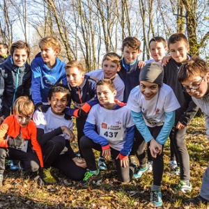 "Cross Guillaume Gomez 2016-141 • <a style=""font-size:0.8em;"" href=""http://www.flickr.com/photos/137596664@N05/31219552460/"" target=""_blank"">View on Flickr</a>"