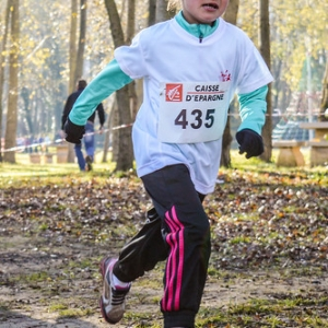 "Cross Guillaume Gomez 2016-36 • <a style=""font-size:0.8em;"" href=""http://www.flickr.com/photos/137596664@N05/31219603280/"" target=""_blank"">View on Flickr</a>"