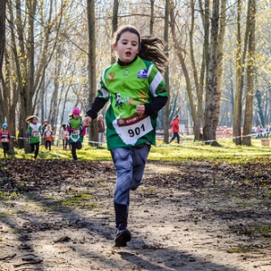 "Cross Guillaume Gomez 2016-39 • <a style=""font-size:0.8em;"" href=""http://www.flickr.com/photos/137596664@N05/30782185133/"" target=""_blank"">View on Flickr</a>"