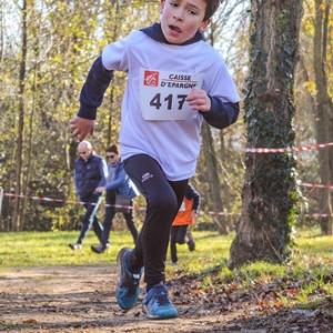 "Cross Guillaume Gomez 2016-118 • <a style=""font-size:0.8em;"" href=""http://www.flickr.com/photos/137596664@N05/31591939295/"" target=""_blank"">View on Flickr</a>"