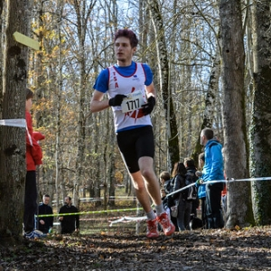 "Cross Hubert André 2017 • <a style=""font-size:0.8em;"" href=""http://www.flickr.com/photos/137596664@N05/38615227386/"" target=""_blank"">View on Flickr</a>"