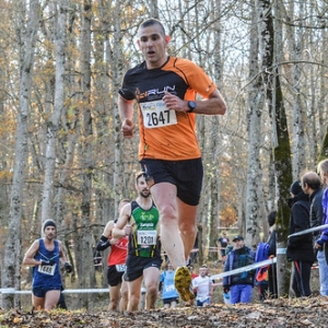 "Cross Hubert André 2017 • <a style=""font-size:0.8em;"" href=""http://www.flickr.com/photos/137596664@N05/38610971136/"" target=""_blank"">View on Flickr</a>"