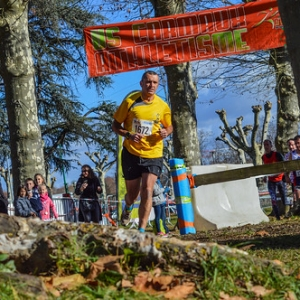 "Cross Hubert André 2017 • <a style=""font-size:0.8em;"" href=""http://www.flickr.com/photos/137596664@N05/37784954405/"" target=""_blank"">View on Flickr</a>"