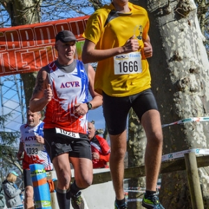 "Cross Hubert André 2017 • <a style=""font-size:0.8em;"" href=""http://www.flickr.com/photos/137596664@N05/37954907904/"" target=""_blank"">View on Flickr</a>"